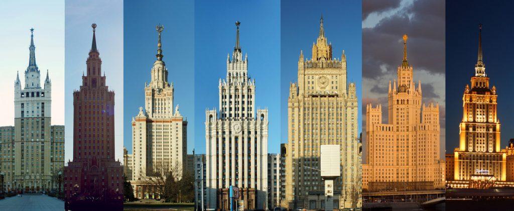 Сталинские высотки Москвы вместе